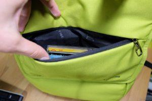 Второй карман на молнии