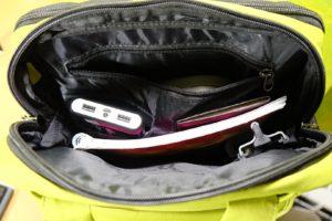 Загрузил рюкзак