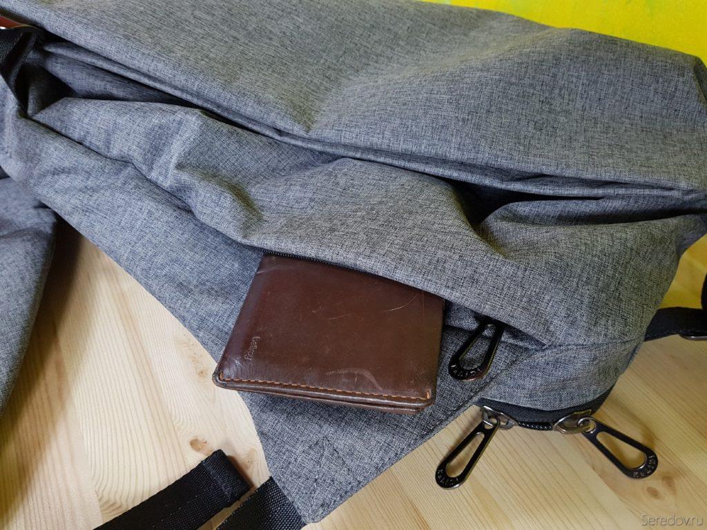 Боковой карман