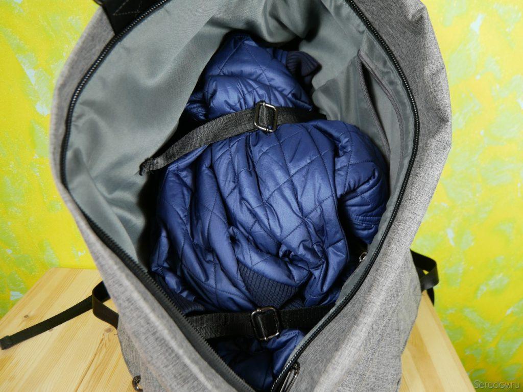 Осенняя куртка в рюкзаке KALIDI
